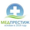 """Медицинский центр """"МедПрестиж"""""""