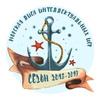 Морская лига интеллектуальных игр