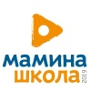 Мамина школа 2018-2020 гг.