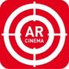AR Cinema - игра с дополненной реальностью