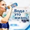 """Сеть магазинов """"КУЛЕР"""""""