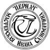 """ПЕРНАЧ"" мастерская Ивана Саломатина"