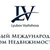 Lyubov Vozhzhova