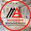 MosMebMoscow Кухни Шкафы Гардеробные Лестницы