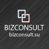 Бухгалтерские услуги - BIZCONSULT