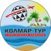 «Колмар-Тур»: путешествия по Якутии и миру