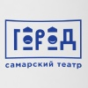 "Самарский театр ""Город"""