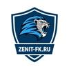Transfers FC Zenit | Трансферы ФК «Зенит»