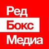 Организация онлайн трансляций | REDBOXMEDIA.ru
