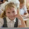 Жоховский класс Варениковская