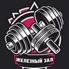 Тренажерный зал Первоуральск