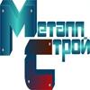 МеталлСтрой | Черепица | Профлист