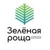 """Региональный оператор """"УК """"Зеленая роща"""" Орел"""