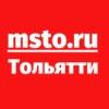 Работа в Тольятти - это проСТО