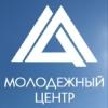 Молодежный центр Саров