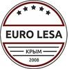 Euro Lesa - Строительные леса Крым, Севастополь