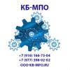 КБ-МПО