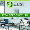 Stoneproduct - изделия из натурального камня