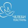 "ООО ""Челеби-Текстиль"" / KARE Collection"