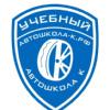 Автошкола К Тверь