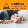Банкротство  физических лиц Екатеринбург