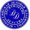 ВДП  «Десятилетие Детства»