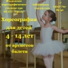 Школа танцев в Митино и Тушино