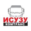 Исузу КомТранс