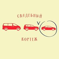 АлександрДударев