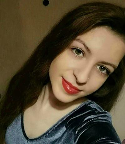 Кристина Арзоян, Минск