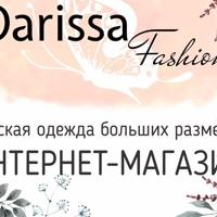 ЕкатеринаМезенцева