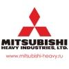 Mitsubishi Heavy. Официальный сайт.