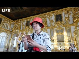 Туристы из Китая атакуют Царское Село