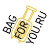 BAG-FOR-YOU.RU|Магазин чемоданов