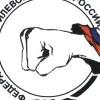 Всестилевое каратэ Ярославской области