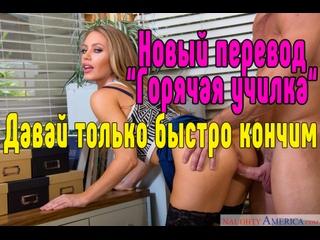 милфа секс большие сиськи blowjob sex porn mylf ass Секс со зрелой ...