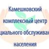 Gbuso-Vo Kameshkovskiy-Ktsson