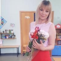 КристинаТимерянова