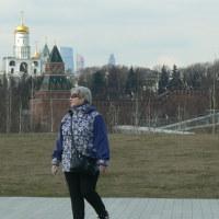 ГалинаАверьянова