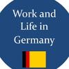 Работа в Германии  Life-in-Germany.de
