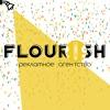 """Рекламное агентство """"Flourish"""". КРЫМ,Севастополь"""