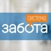 Клиника современной реабилитации СИСТЕМА ЗАБОТА