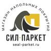 СиЛ-Паркет, Ламинат