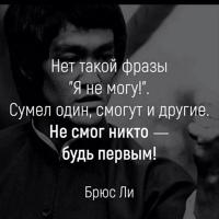 ВладимирВетров