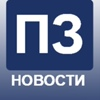 Новости г.Полярные Зори
