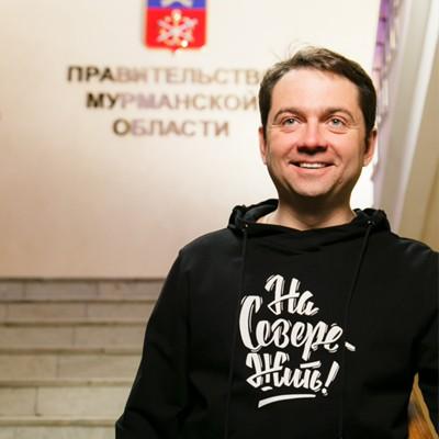 Андрей Чибис, Мурманск