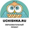 """Образовательный проект """"Учишка"""""""