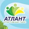 """""""АТЛАНТ"""" спортивный парк"""