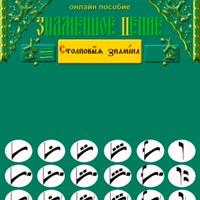 ПрохорПевцов