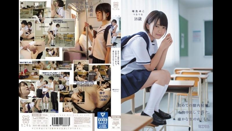 Школьница японка шалит в школе  азиатка минет секс teen asian japanese girl porn sex blow job MUM 285